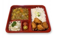 MCK Curry Karaage